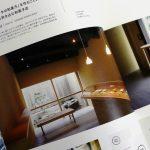 デザイナー必読!ファンを一気に増やすお店づくりのポイントが満載の一冊