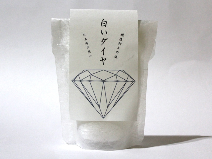 白いダイヤ パッケージ