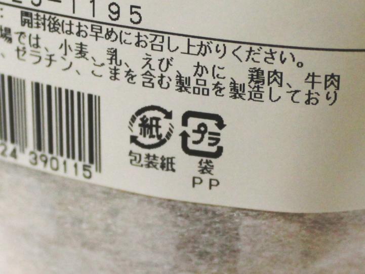 甚五郎 -JINGORO-