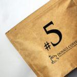 必見!ニコノスのコーヒー袋と名入れでオリジナルパッケージ