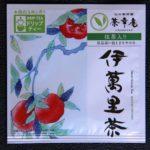 「マイパケ」でつくられた伊万里茶のパッケージが魅力的で参考にしたい
