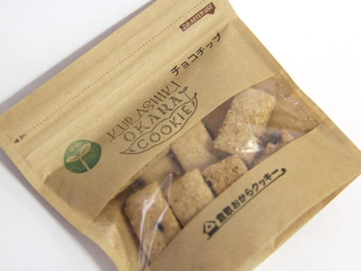 倉敷おからクッキー パッケージ ニコノス