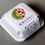 これが日本茶!?思わず手にとる「たまごパック」のようなパッケージ