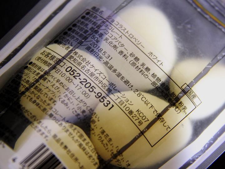 瓶 印刷 スタンドパック