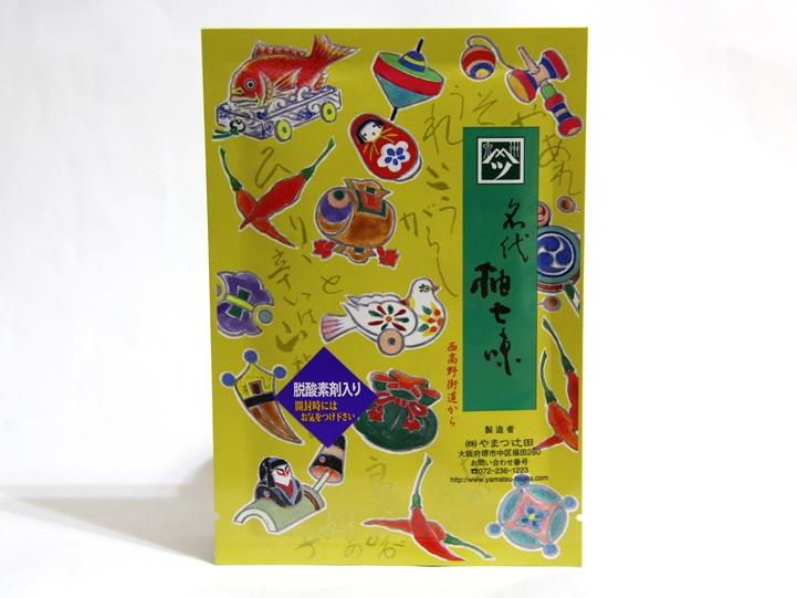 【売れるお土産デザイン】七味唐辛子パッケージの裏面に隠された秘密とは・・・