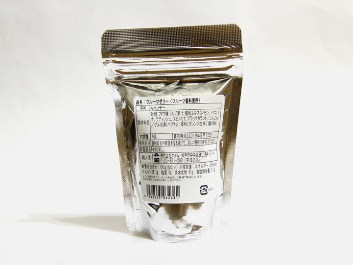 個包装 ゼリー キャンディー 個包装 食品表示