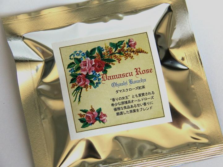 ダマスクローズ紅茶 OHASHI