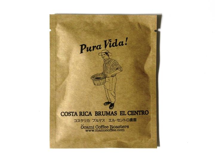 オオカミコーヒー ドリップバッグ袋