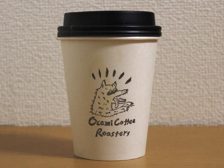 オオカミコーヒー コーヒーカップ