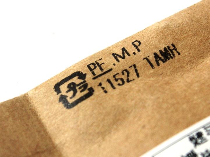 プラマーク 袋