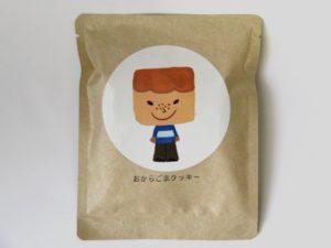 キャラクター クッキー パッケージ