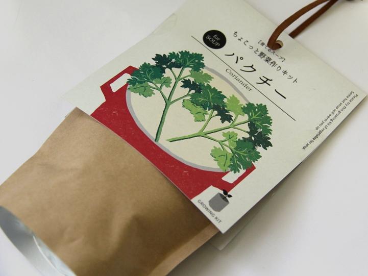 パクチー 栽培キット パッケージ