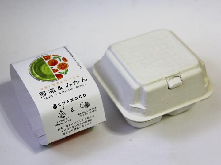 たまごパック パルプ パッケージ ギフト 煎茶 緑茶