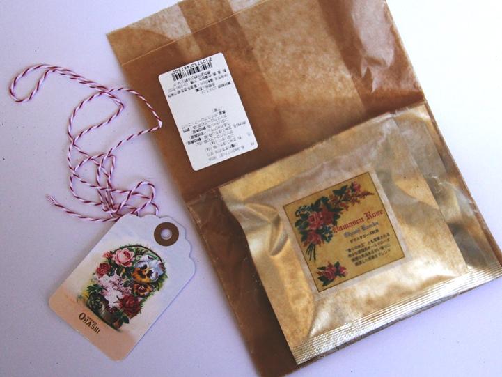OHASHI 東京 日本茶 パッケージ
