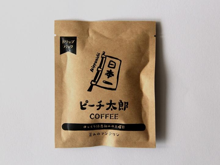 JFストックパック コーヒー ドリップバッグ パッケージ
