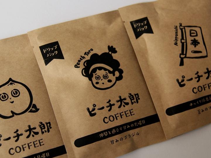 ドリップバッグコーヒー パッケージ JFstockpack